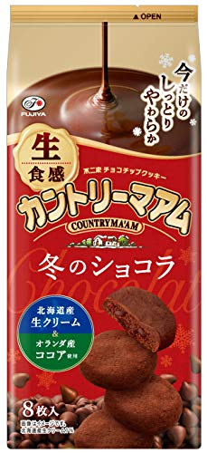 生食感カントリーマアム(冬のショコラ)の画像