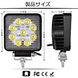 CooAgo LEDワークライト 27W 広角タイプ(60度) 6000K IP67防水 CREE製 10-30VDC対応 12V/24V兼用 LED 作業灯 角形 現場作業、集魚灯、看板灯、投光器 (2個セット、1年保証) 画像