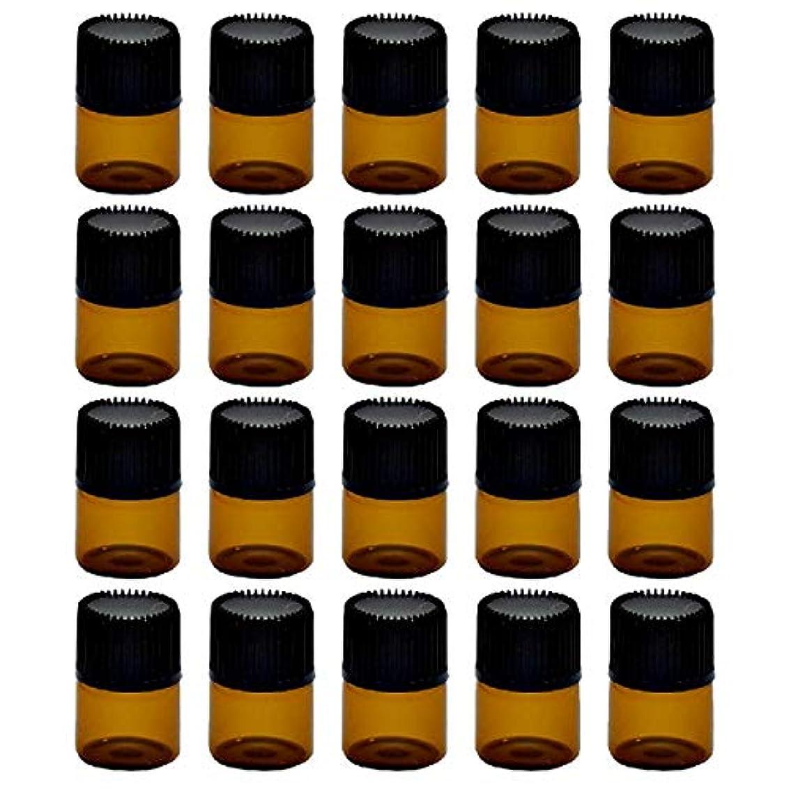 ドリルある奇跡ZERONOWA 遮光瓶 アロマオイル 精油 小分け 保存 詰め替え 遮光ガラス瓶 (1ml20個セット)