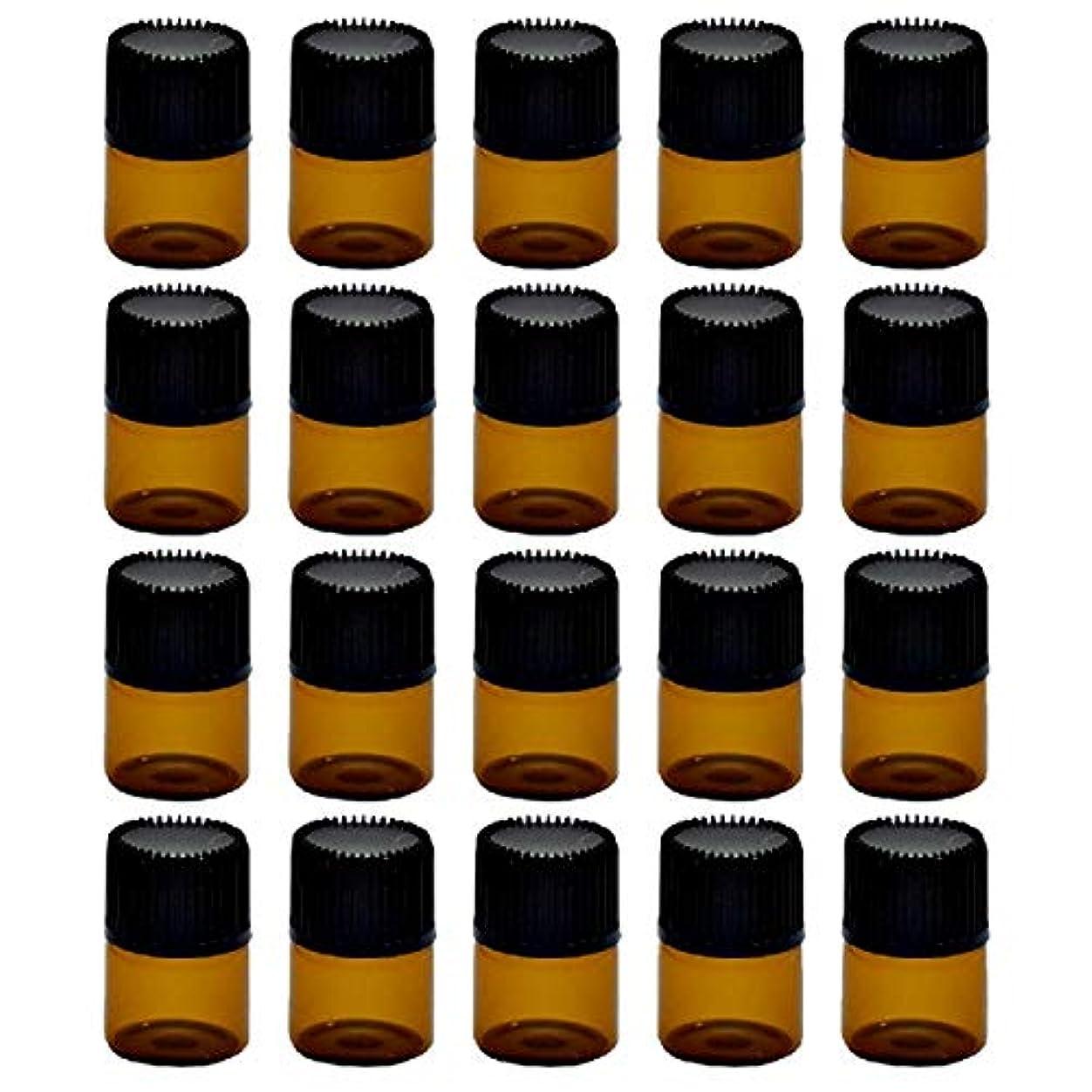 食物浴室農場ZERONOWA 遮光瓶 アロマオイル 精油 小分け 保存 詰め替え 遮光ガラス瓶 (1ml20個セット)