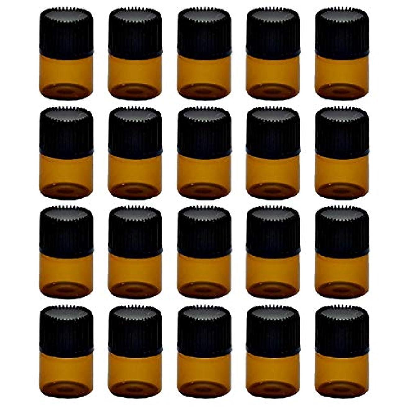 到着庭園出血ZERONOWA 遮光瓶 アロマオイル 精油 小分け 保存 詰め替え 遮光ガラス瓶 (1ml20個セット)