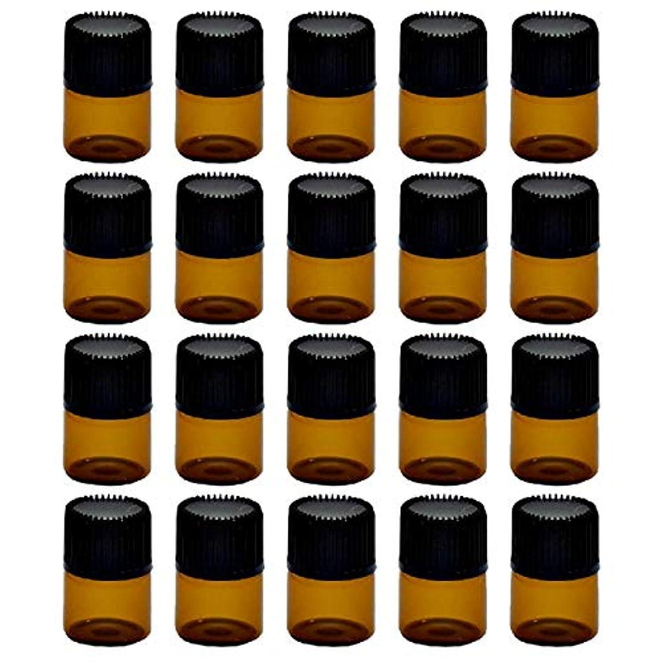太陽牛肉当社ZERONOWA 遮光瓶 アロマオイル 精油 小分け 保存 詰め替え 遮光ガラス瓶 (1ml20個セット)