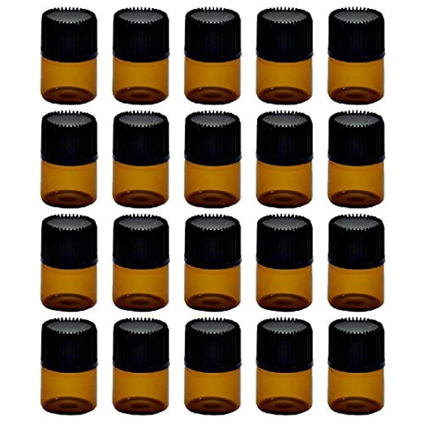 スチールニンニク疲れたZERONOWA 遮光瓶 アロマオイル 精油 小分け 保存 詰め替え 遮光ガラス瓶 (1ml20個セット)