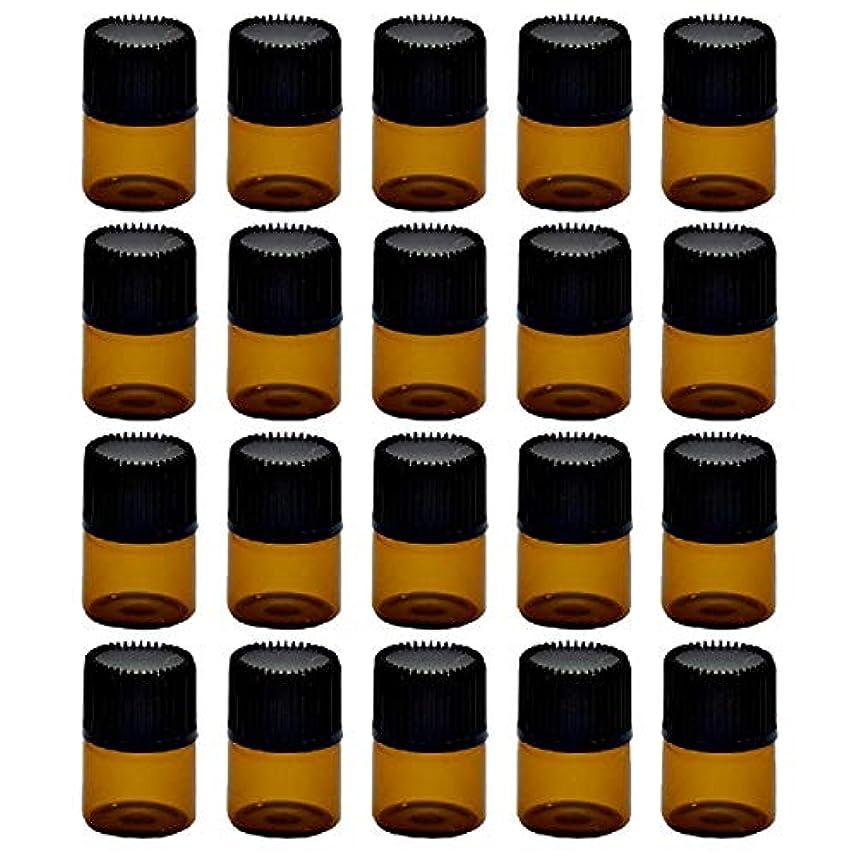 音節耳飲料ZERONOWA 遮光瓶 アロマオイル 精油 小分け 保存 詰め替え 遮光ガラス瓶 (1ml20個セット)