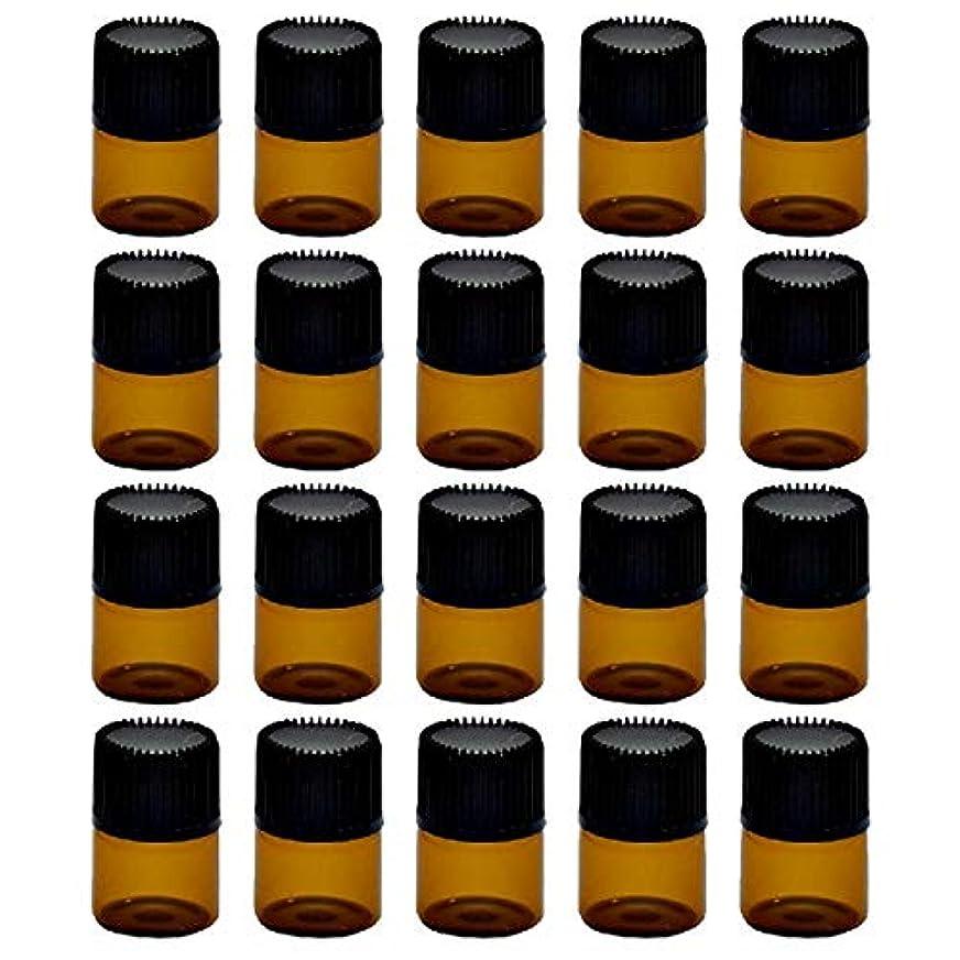 ピット欺船員ZERONOWA 遮光瓶 アロマオイル 精油 小分け 保存 詰め替え 遮光ガラス瓶 (1ml20個セット)