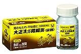 大正漢方胃腸薬〈錠剤〉 100錠