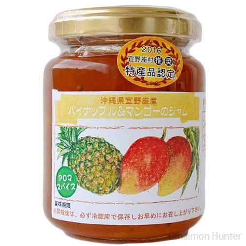 手作りジャム パイナップル&マンゴー 140g×6瓶 ぎのざジャム工房沖縄県宜野座産 南国の果物がつまったこだわりの手作りジャム ざく切りのマンゴーとパイナップル 細かい果肉の食感と香りがたまらなく美味しい パンやヨーグルトなどはもちろん、お料理の隠し味に