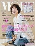 MORE(モア) 2016年 03 月号 [雑誌]