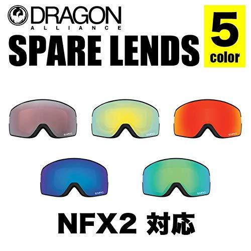 DRAGON ドラゴン スペアレンズ NFX2 LENS エヌエフエックスツー レンズ JAPAN NFX2 J.GREEN_ION