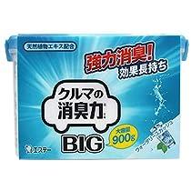 エステー クルマの消臭力 BIG 900g 車用消臭芳香剤 ウォータリースカッシュ