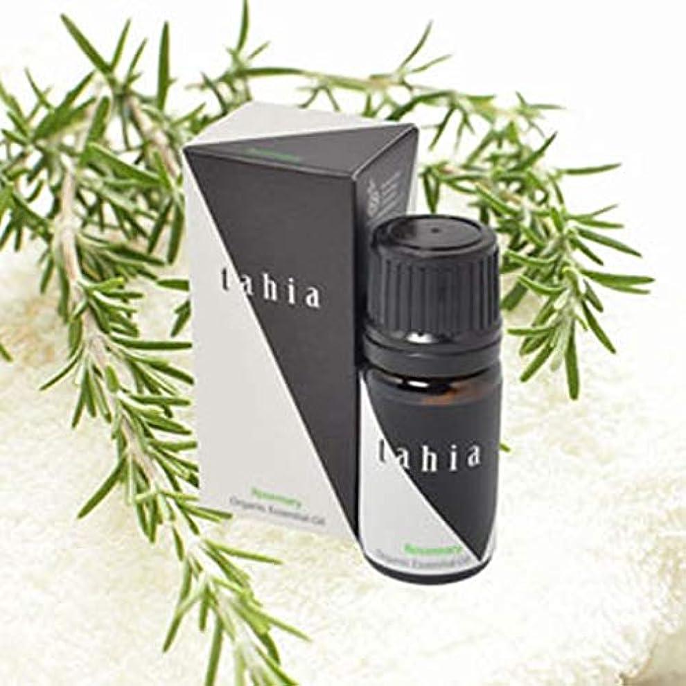 結晶ハッチ農業タツフト タヒア tahia ローズマリー エッセンシャルオイル オーガニック 芳香 精油