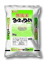 三重県産みえのゆめ10kg(5kg×2袋)(無洗米)平成30年産