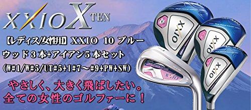 DUNLOP(ダンロップ)XXIO10 レディス ゴルフクラブ フルセット MP1000カーボン ウッド3本+アイアン5本セット ゼクシオ10 レディス ゴルフクラブセット