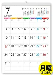 ボーナス付 2017年7月~(2018年7月付)月曜はじまり タテ長ファミリー壁掛けカレンダー(六曜入) A3サイズ[H]