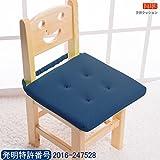Baibu Home 子ども 座布団 通気性 ベビーチェアークッション 子供 食事 クッション 30cm 学習 椅子用 丸洗える ブルー