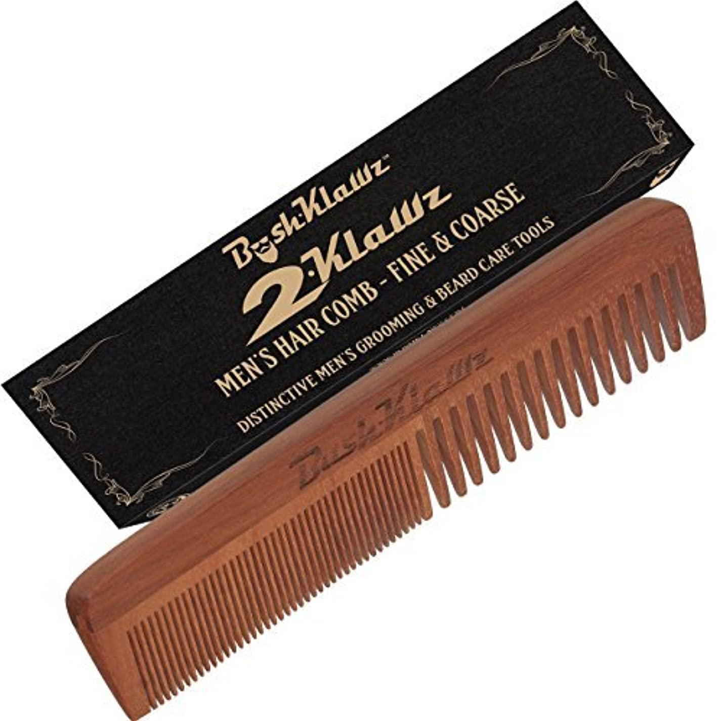 縫い目うれしい穏やかな2Klawz Hair Comb for Men - Hair and Beard Comb with Wide and Fine Teeth Full Size 7