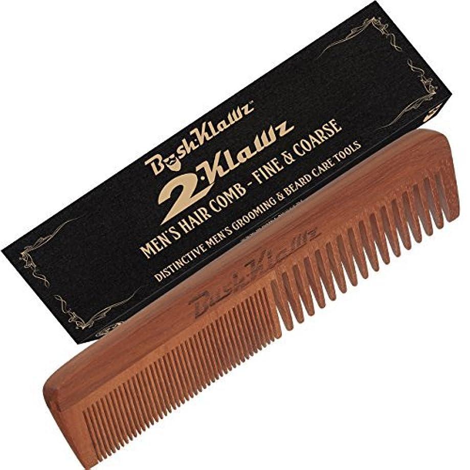 無意味教育者原始的な2Klawz Hair Comb for Men - Hair and Beard Comb with Wide and Fine Teeth Full Size 7