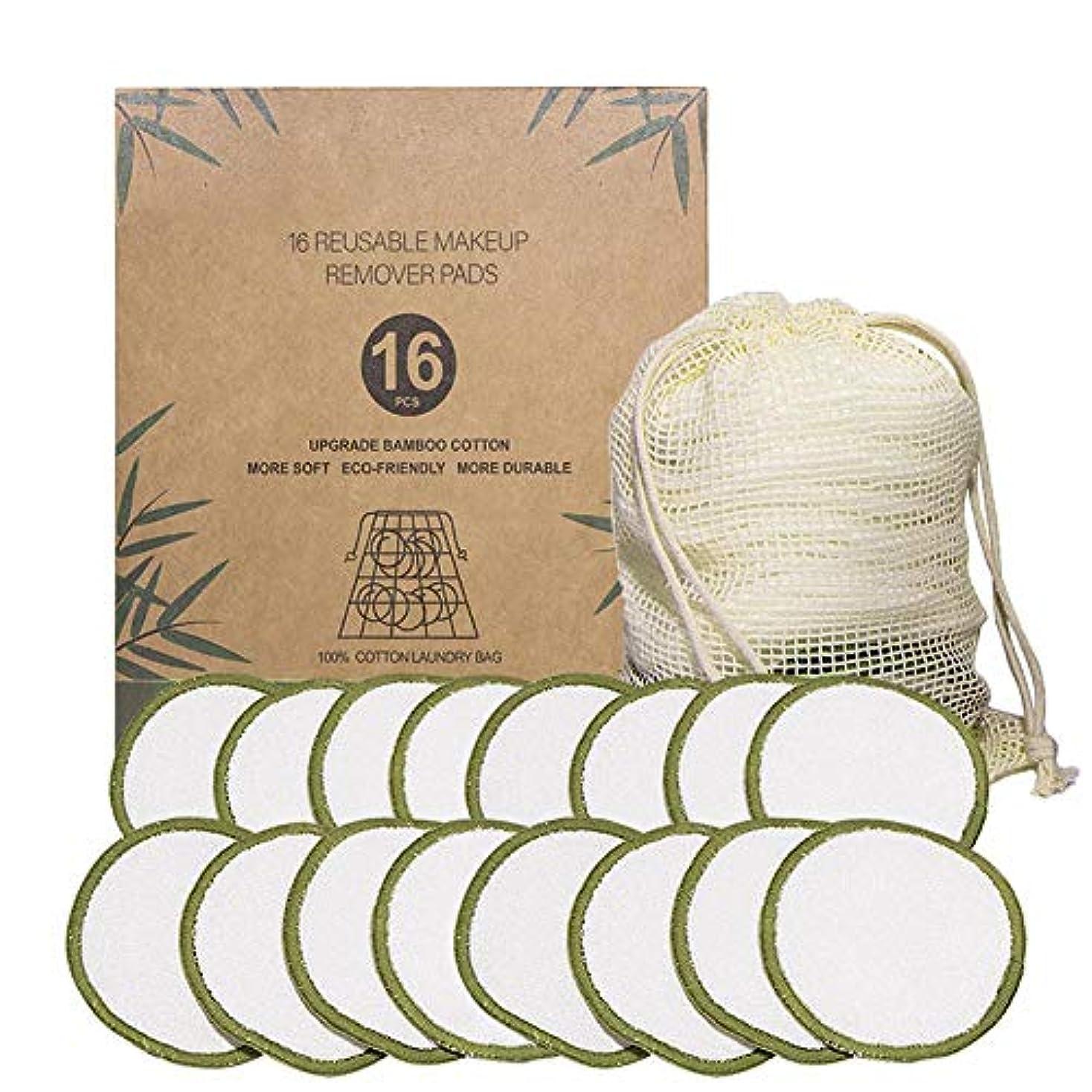 句選択する牧草地16個綿パッド再利用可能なメイクアップを構成するリムーバーパッドランドリーバッグ付き洗える環境に優しいフェイスメイクアップリムーバーパッド全ての肌質に