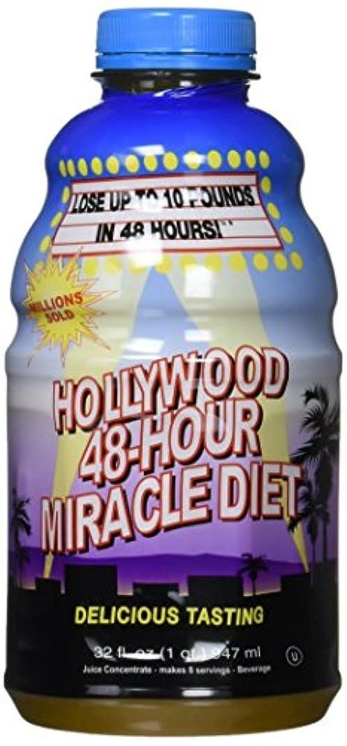 主流銃不十分なハリウッド48時間ミラクルダイエット 2本セット(ファスティングダイエットジュース)