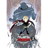 The Art of Fullmetal Alchemist 2 (1)