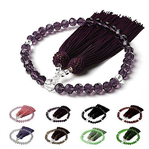 数珠 念珠 ミラーカット 多種類選 (紫)
