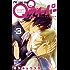 QQスイーパー(3) (フラワーコミックス)