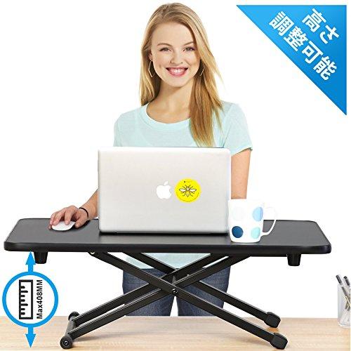 FITUEYES 高さ調整可 スタンディングデスク 昇降式多機能畳 オフィスワークテーブル/食卓 ダイニングテーブル 折りたたみ無段階座位立位両用 机上デスク ローテーブル パソコン/モニター台 幅785mm SD108001MB