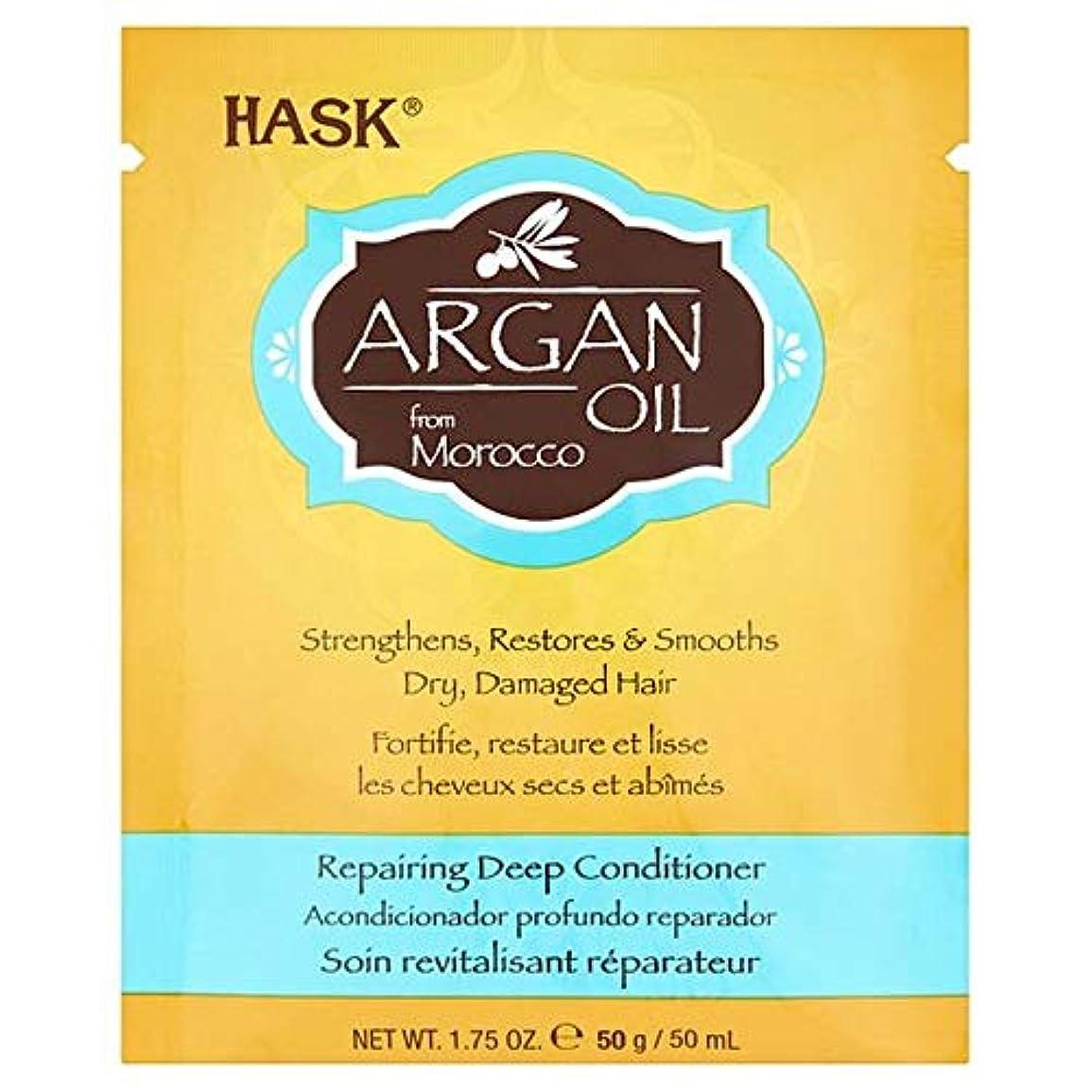 普及カーフ汚染する[Hask] Haskアルガンオイルコンディショナー50ミリリットル - Hask Argan Oil Conditioner 50Ml [並行輸入品]