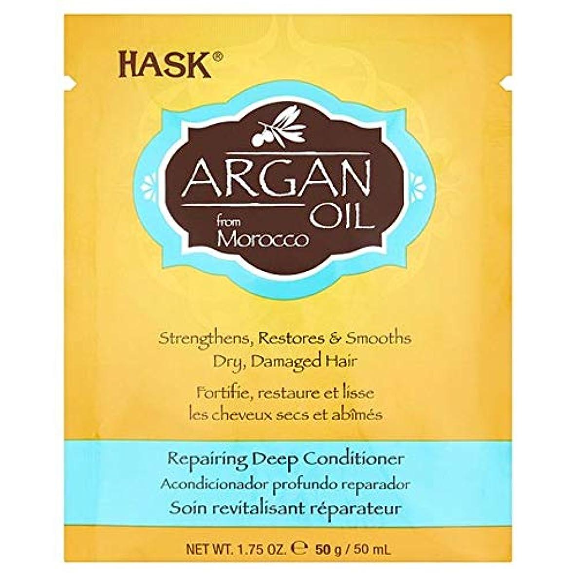 コイル扱う請願者[Hask] Haskアルガンオイルコンディショナー50ミリリットル - Hask Argan Oil Conditioner 50Ml [並行輸入品]