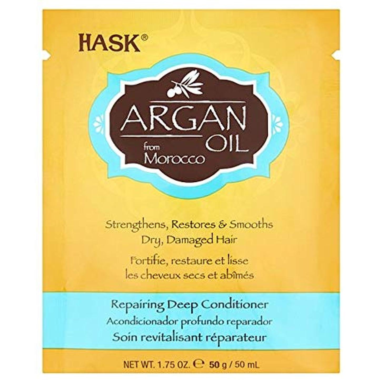 キー食料品店顔料[Hask] Haskアルガンオイルコンディショナー50ミリリットル - Hask Argan Oil Conditioner 50Ml [並行輸入品]