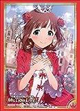 ブシロードスリーブコレクション ハイグレード Vol.1948 アイドルマスター ミリオンライブ!『天海春香』