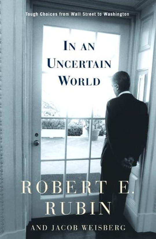 死すべきうまくやる()ピアースIn an Uncertain World: Tough Choices from Wall Street to Washington (English Edition)