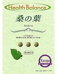 Health Balance 桑の葉(約180日分)
