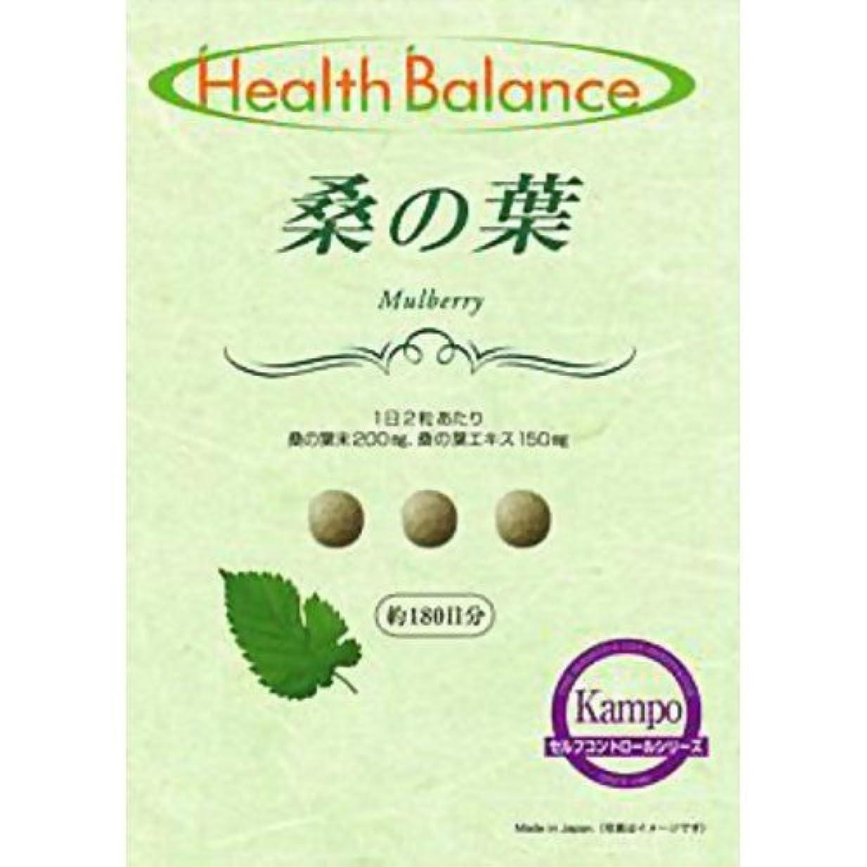 適度なほうき半円Health Balance 桑の葉(約180日分)