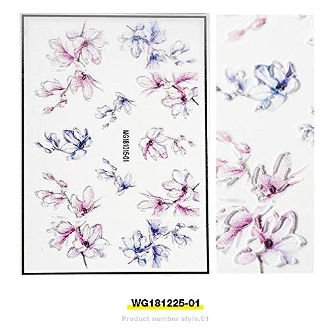 毛布溶ける近くSUKTI&XIAO ネイルステッカー 3Dネイルステッカー刻まれた花エンボスフラワーネイルウォータースライドデカールネイルアートデコレーション、1