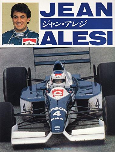 ジャン・アレジ (F1チャンピオン・シリーズ)