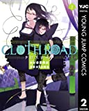CLOTH ROAD 2 (ヤングジャンプコミックスDIGITAL)
