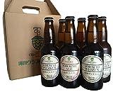 北海道 滝川クラフトビール工房 空知ビール3種飲み比べセット 330ml 6本セット