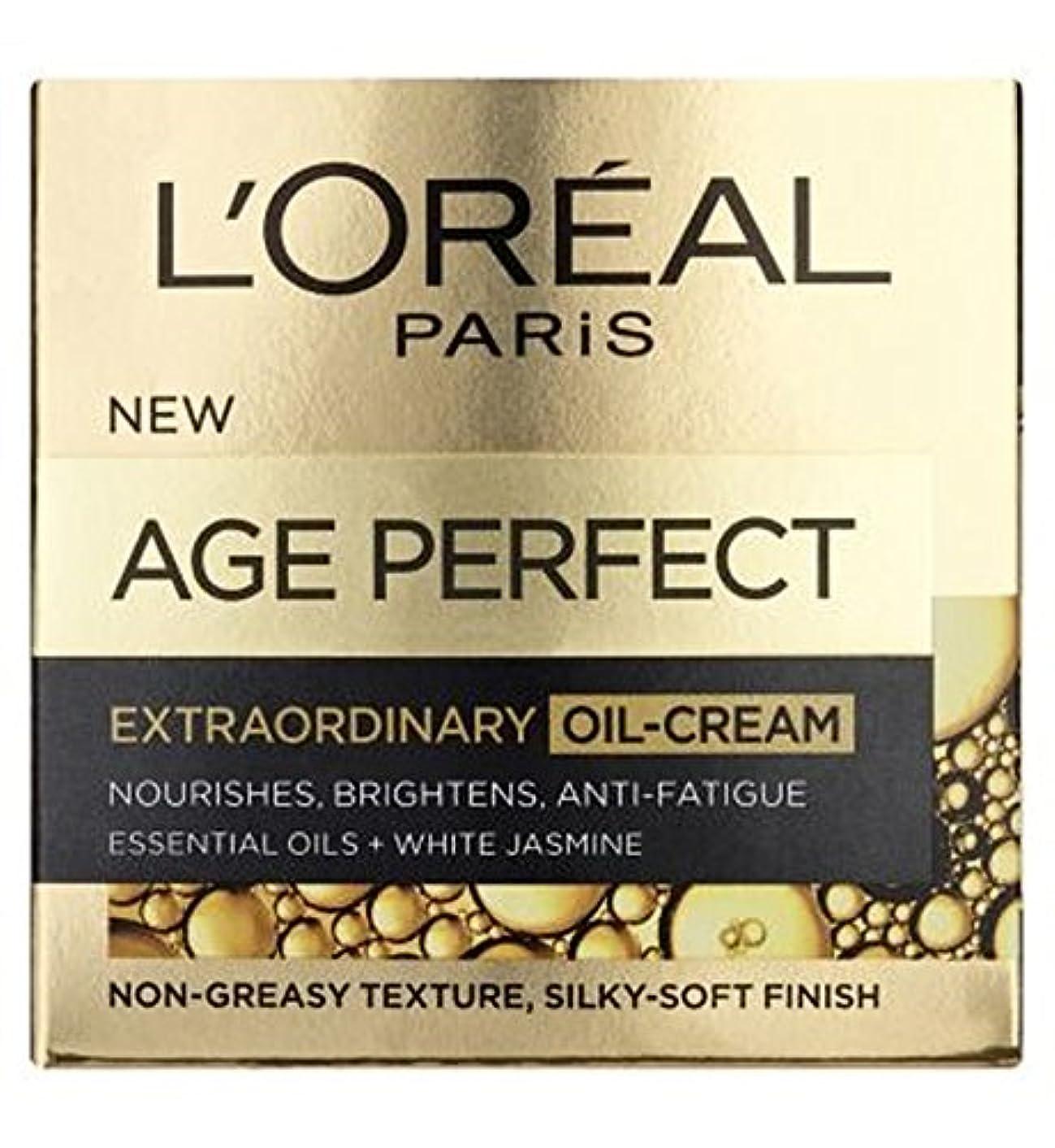 大人ばかげたフェザーロレアルパリ臨時油クリーム (L'Oreal) (x2) - L'Oreal Paris Extraordinary Oil Cream (Pack of 2) [並行輸入品]
