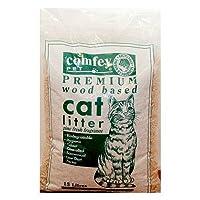 ノーブランド品 100%天然オーガニック猫砂 ナッティキャット・パイン 10kg(15L)