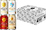 【Amazon.co.jp限定】 サッポロ Innovative Brewer SORACHI1984 4種飲み比べセット [ 日本 350ml×12本 ]