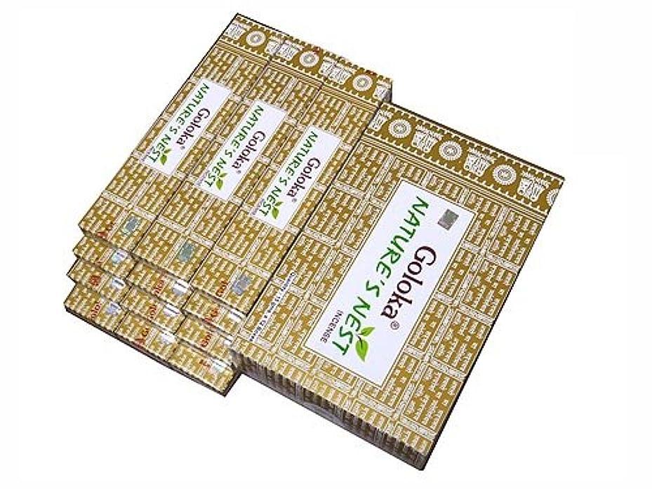 傾向印をつける砂漠GOLOKA(ゴロカ) ゴロカ ネイチャーズネスト香 レギュラーボックス オールナチュラルインセンス NATURE'S NEST 12箱セット