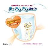 【ケース販売】グーン(GOO.N) やわらかパンツ Mサイズ (7~12kg) 228枚(76枚入×3パック)