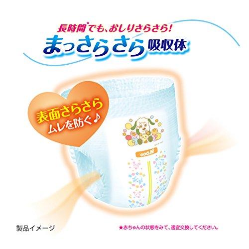 【ケース販売】グーン(GOO.N) やわらかフィットパンツ Mサイズ (7~12kg) 228枚(76枚入×3パック)