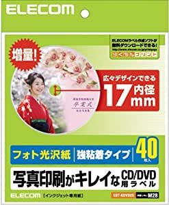 エレコム CD/DVDラベル 内円17mm 強粘着 光沢 40枚入 EDT-KDVD2S