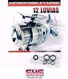 12ルビアス 2506用 MAX14BB フルベアリングチューニングキット 【SHGプレミアムベアリング】【HEDGEHOG STUDIO/ヘッジホッグスタジオ】