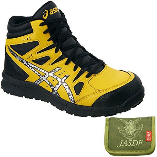 アシックス 安全靴 ウィンジョブR brightyellow×silver CP105 22.5cm ※財布付セット FCP105