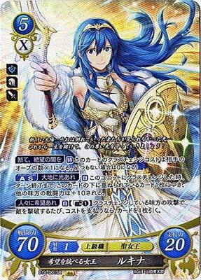 ファイアーエムブレム0/ブースターパック第14弾/B14-001 SR 希望を統べる女王 ルキナ
