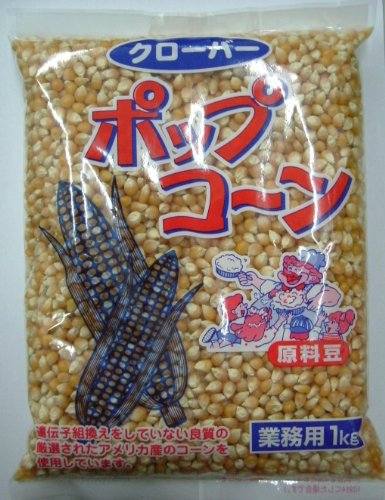 Best-Selling Crisps & Snacks in Japan clover popcorn raw material bean business 1 kg