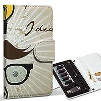 スマコレ ploom TECH プルームテック 専用 レザーケース 手帳型 タバコ ケース カバー 合皮 ケース カバー 収納 プルームケース デザイン 革 ユニーク イラスト 髭 リボン 004910